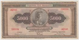 Greece 5000 Drachmai 1932 VF Banknote Pick 103 - Greece