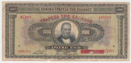 "GREECE 1000 DRACHMAI 1926 ""F"" PICK 100b  100 B - Griekenland"