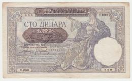 SERBIA 100 Dinars 1941 VF Pick 23 - Serbie