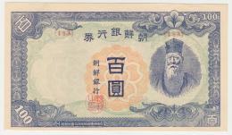 KOREA 1947 100 YEN AUNC+ Pick 46b  46 B - Korea, South