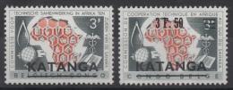 KATANGA - Cob N° 50 à 51 - Neufs ** - MNH - Cote: 8,00 € - Katanga