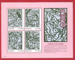 Neuf Sans Charniere  **   Bloc  , Feuillet  Ghana  Farmer And Rabbit    PI 5 - Ghana (1957-...)