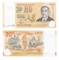 2007 SINGAPORE BRUNEI 40th ANNIVERSARY $20  POLYMER BANKNOTE  NEW UNC  PREFIX  ´ OAA ´ (#74) - Singapore