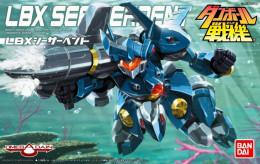 Danboru Senki 026 LBX  Sea Serpent ( Bandai ) - SF & Robots