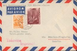 Ljubljana Slovenia Slovénie 1958 Yougoslavie Jugoslavia Via München Flughafen Fröffnungsflug DLH Munchen Cairo Le Caire - 1945-1992 République Fédérative Populaire De Yougoslavie
