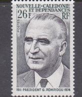 New Caledonia SG 559 1975 President Pompidou MNH - New Caledonia