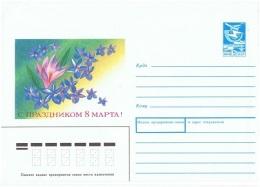 FLORA-L82 - RUSSIE Entier Postal Poste Aérienne Env. Illustrée Fleurs Colchiques - Toxic Plants