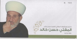 Lebanon 2016 NEW Commerative Card + MNH Stamp - Death Anniv Of Martyr Mufti Sheikh Hassan Khaled - Ltd Edition - Lebanon