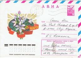 FLORA-L89 - RUSSIE Entier Postal Pour La Poste Aérienne Env. Illustrée Fleurs De Crocus - Toxic Plants