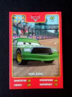 DISNEY PIXAR COLLECTIBLE CARD BULGARIA EDITION CYRILLIC Mcqueen Chick Hicks CAR - Disney