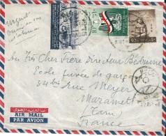 Enveloppe -  Cachet  Au  Départ  Du  Caire   (  Egypte ) à  Destination  De  MAZAMET ( Tarn )  Par Avion - Poste Aérienne