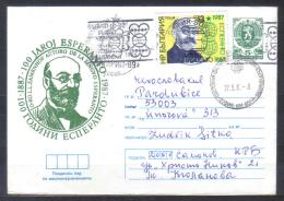 Bulgaria Postal Stationery Cover Esperanto , Zamenhof    Posted To Russia  1987 - Esperanto