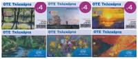 GREECE Cards 2015 New 3 - X2388,2389,2392 Cards, Unused Tirage 2.500 Ship.Free - Greece