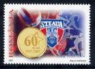 ROMANIA 2007 Army Sports Club    MNH / **.  Michel 6203 - 1948-.... Republics