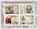 ROMANIA 2006 Stamp Day: Decabalus Block  MNH / **.  Michel Block 382 - 1948-.... Republics