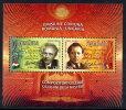 ROMANIA 2006 Bartok And Enescu Block MNH / **.  Michel Block 380 - 1948-.... Republics
