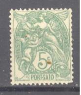 Port Saïd: Yvert N° 24a*; - Neufs