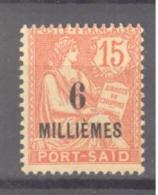 Port Saïd: Yvert N° 51a*; Vermillon - Neufs