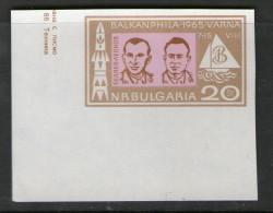 BULGARIE-BULGARIA 1965 ESPACE  YVERT   N°1349 ND  NEUF MNH**