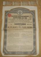 ACTION EMPRUNT RUSSE DE 1889 - W - Z