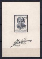 Czechoslovakia 1957. Anton Zapotoczky Sheet Michel: Block 17 / 8 EUR, MNH (**) - Ongebruikt