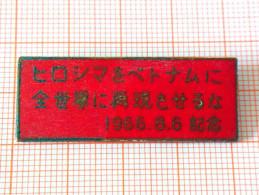 JAPANESE JAPAN CHINA BADGE PIN 1966 8.6 OLD ENAMEL LOGO SING - Army