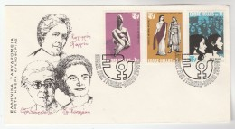1975 GREECE FDC Stamps International WOMENS YEAR Un United Nations Cover Sculpture Art - FDC