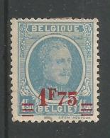 1f 75 S 1f 50 Blue Clair Yt 248 - Belgium