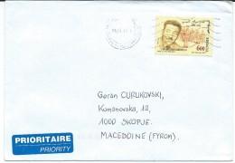 Tunisia Letter Via Macedonia 2014.nice Stamp 2012.famous People - Tunisia