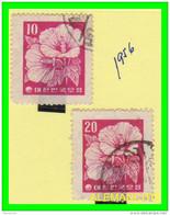 KOREA   -  2  SELLOS  DEL  AÑO 1956 - Corea (...-1945)