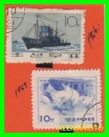 KOREA   -  2  SELLOS  DEL  AÑO 1964-69 - Corea (...-1945)