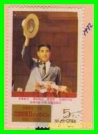 KOREA   -    SELLO   DEL  AÑO 1972 - Corea (...-1945)