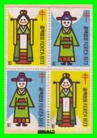 KOREA   -  BLOQUE DE 4 SELLOS   DEL  AÑO 1974 - Corea (...-1945)