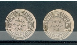 EGYPT  - Interpostal SEALS - 1867 - Bosta Khaddaoah Alexandria - A Different Color-  SEE SCAN - Égypte