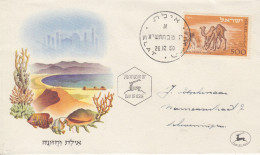 Enveloppe  FDC  1er  Jour    ISRAEL    Ouverture  De  La   POSTE  D' ETAT    1950 - FDC