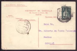 POSTAL 1917 Publicidade HERBERT W. CASSELS Rua Mouzinho Silveira PORTO. Old Postcard Portugal - Porto