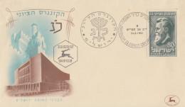 Enveloppe  FDC  1er  Jour    ISRAEL    23éme  Congrés  Sioniste   JERUSALEM   1970 - FDC