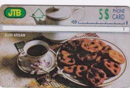 Brunei, BRN-L-01, Food, Kuih Ardam, 2 Scans.  CN : 431A - Brunei