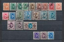 EGITTO 1927-32) REGNO RE FOUAD 1 - Valori Dentro La Cornice A Sx  D. 13,5 X 14  USED - Egypt