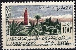 Maroc 1960 - 900 Ans De La Fondation De Marrakech - Neufs** MNH  - Scott N° 38 - Maroc (1956-...)