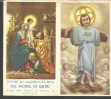 CAL13/14---  CALENDARIETTO,  1964,  SS. NOME DI GESU', NAPOLI. - Calendriers