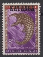 KATANGA - Cob N° 16 Surcharge Renversée - Neuf ** - MNH - Cote: 16,00 € - Katanga