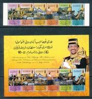 BRUNEI Mi.Nr. 654-659, Block 28 60. Geburtstag Von Sultan Hassanal Bolkiah - Used - Brunei (1984-...)
