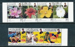 BRUNEI Mi.Nr. 639-643 Jahrgang 2003 - Used - Brunei (1984-...)