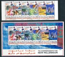 BRUNEI Mi.Nr. 573-597, Block 22-24  Jahrgang 2000 - Used - Brunei (1984-...)