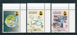 BRUNEI Mi.Nr. 570-572 125 Jahre Weltpostverein  - Used - Brunei (1984-...)
