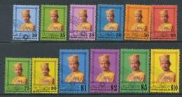 BRUNEI Mi.Nr. 675-686 Sultan Hassanal Bolkiah- Used - Brunei (1984-...)