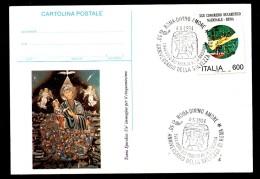 A2A - REPUBBLICA , Divino Amore 50mo Salvezza Di Roma 5/6/1994 - 6. 1946-.. Repubblica