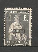 AZORES YVERT NUM.  215 USADO - Açores