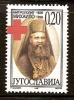 038. Yugoslavia (Serbia), 1998, Red Cross, Surcharge, MNH (**) - 1992-2003 Federal Republic Of Yugoslavia